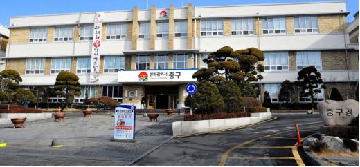 인천 중구는 17일 인천시가 시행하고 있는 지역고용대응 특별지원사업의 현장 접수를 진행한다./사진제공=중구