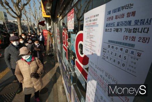 오늘(20일)부터 공적 마스크 대리구매가 확대된다. 이날부터 동거하지 않더라도 공적 마스크를 대리구매 할 수 있다. /사진=장동규 기자