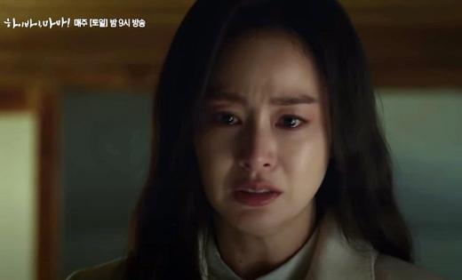 '하이바이마마' 결말에 반전은 없었다. /사진=tvN 방송캡처
