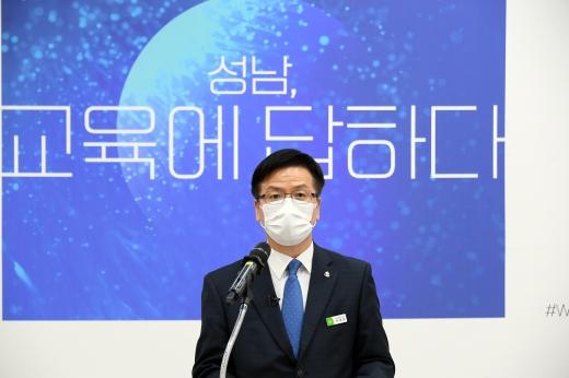 20일 서재섭교육청소년과장이 성남형교육사업에 대한 시정브리핑을 하고 있다. / 사진제공=성남시