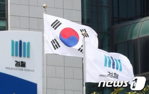 [속보] 檢 '검언유착 의혹' 채널A 압수수색