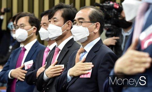 [머니S포토] 통합당 21대 당선자 총회, 국민의례하는 태구민