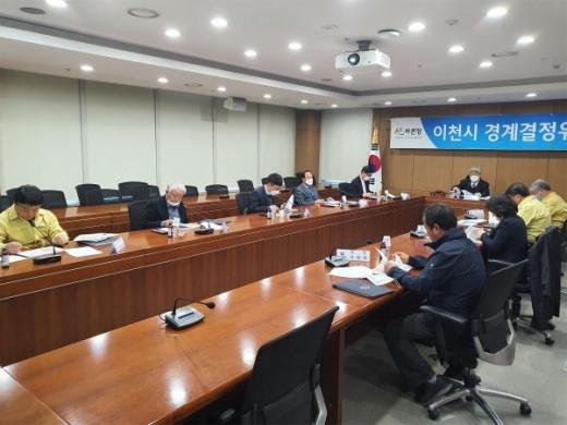이천시가 '용면, 장평3지구'지적재조사사업에 대한 경계결정 위원회를 개최했다. / 사진제공=이천시