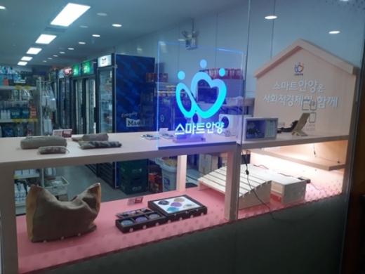 안양시는 이달 초부터 시청사 지하매점에 사회적 경제기업 전용판매대를 새롭게 설치해 운영 중이다. / 사진제공=안양시