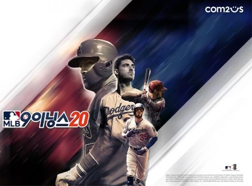 컴투스가 모바일 야구게임 MLB 9이닝스20 신규 시즌 홍보모델로 현역 메이저리거 4인방을 선정했다. /사진=컴투스