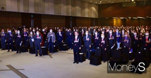 [머니S포토] 미래통합당 제1차 전국위원회