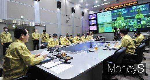 [머니S포토] 코로나19 대응 중앙재난안전대책본부 회의