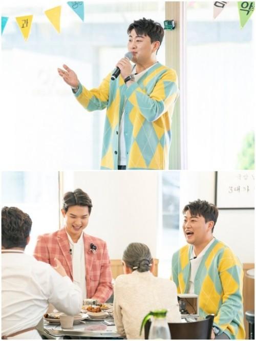 김호중이 '밥은 먹고 다니냐'에 출연, 할머니와의 일화를 공개한다. /사진=밥은 먹고 다니냐 제공