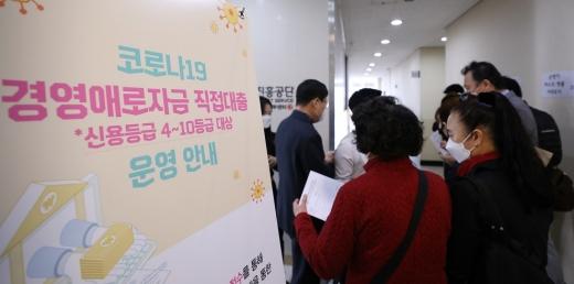 지난달 1일 서울 영등포구 소상공인지원센터 서울 서부센터에서 신종 코로나바이러스 감염증(코로나19)으로 피해를 입은 소상공인들이 대출 신청을 문의하고 있다. /사진=뉴스1
