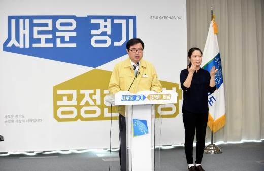 경기도는 '어린이 안전한 등하굣길 조성에 712억 투자, 12개 과제 추진한다. / 사진제공=경기북부청