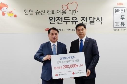 한미헬스케어는 지난달 27일 헌혈 참여 독려를 위해 사용해 달라며 1억8000만원 상당의 완전두유 20만팩을 대한적십자사에 기증하는 전달식을 서울 송파구 한미약품 본사에서 진행했다고 7일 밝혔다./사진=한미헬스케어