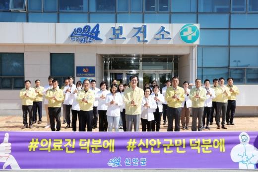 박우량 전남 신안군수 등 공무원들이 7일 '덕분에 챌리지' 캠페인에 참여해 코로나19 대응에 헌신하고 있는 의료진에 감사를 전하고 있다./사진=신안군