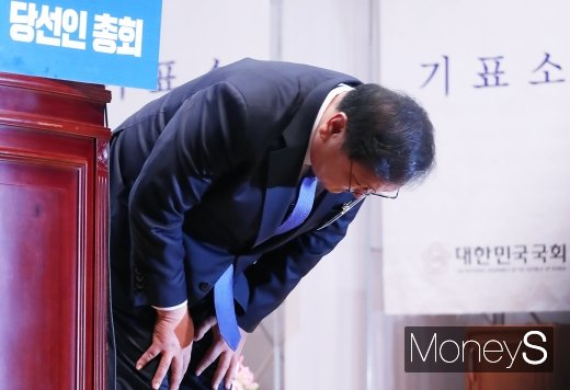 [머니S포토] 원내대표 선출, 친문 정책통 김태년은 누구?