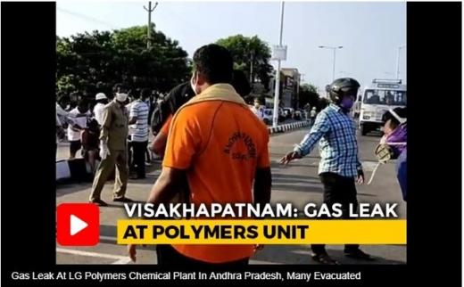 7일 나렌드라 모디 인도 총리가 인도 남동부 안드라프라데시 주 비사카파트남 시 LG폴리머스인디아 공장에서 발생한 가스 누출 사고에 관련된 모든 이들의 안전을 빈다고 밝혔다. /사진=NDTV 화면 캡처