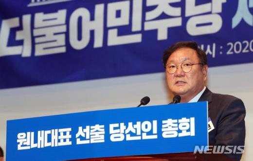 더불어민주당을 이끌 원내사령탑에 당권파 김태년 의원이 선출됐다. /사진=뉴시스
