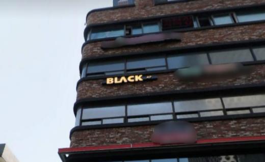 서울 강남구 봉은사로1길6 4층에 위치한 '블랙수면방'. /사진=다음 로드뷰 캡처