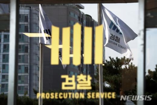 [속보]검찰, '검·언유착 의혹' 채널A 이모기자 소환