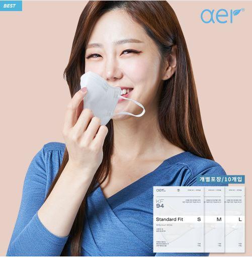 아에르 스마트스토어에서 판매중인 KF94 마스크가 11일 모두 품절됐다. /사진=아에르 스마트스토어 홈페이지
