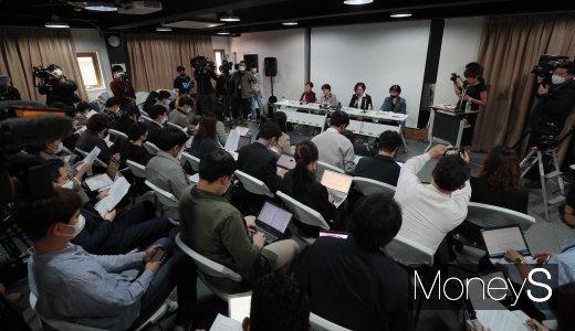 [머니S포토] 관심 집중된 정의연 기자회견
