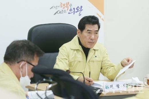 의왕시(시장 김상돈)는 경기도가 실시한 '2020 경기도 미세먼지 저감 우수 시·군 평가'에서 우수기관으로 선정됐다고 11일 밝혔다. / 사진제공=의왕시