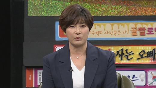 박세리가 골프 현역 때 상금으로만 140억원을 받았다고 밝혀 이목이 집중됐다. /사진=MBC 에브리원 제공