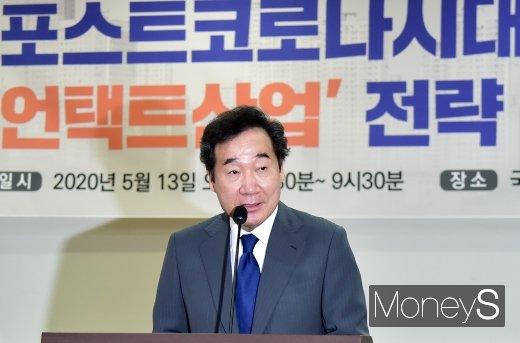 [머니S포토] 축사 전하는 이낙연 국난극복위원장