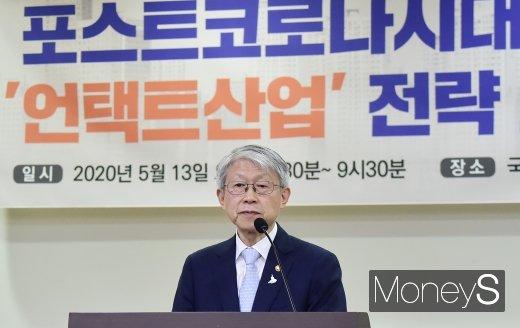 [머니S포토] 축사 전하는 최기영 과기부 장관