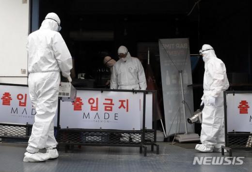 """[속보] 인천시 """"이태원 클럽 방문으로 '집단감염' 우려 상황 발생"""""""