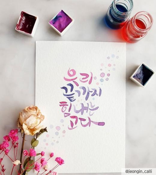 ©파고다 교육그룹