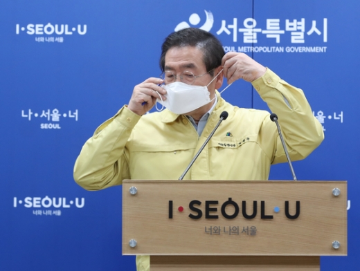 박원순 서울시장이 서울 중구 시청 브리핑룸에서 코로나19 정례브리핑을 하기 전 마스크를 벗고 있다. /사진=뉴스1