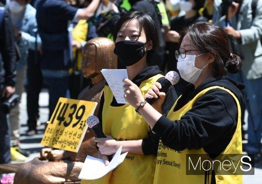 [머니S포토] '제1439차 수요시위'