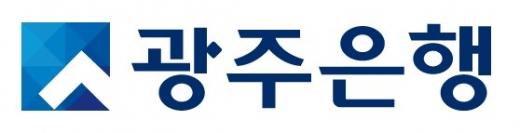 광주은행,'달라진(DOLLAR 眞)특판 외화 정기 예금'판매
