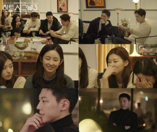 '하트시그널3'에서 새 입주자 김강열의 첫 데이트가 공개된다. /사진=채널A 제공