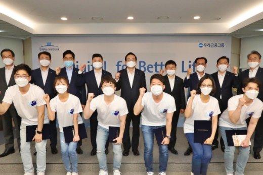 손태승 우리금융 회장, 언택트 승부수 던졌다… '디지털혁신위' 직접 컨트롤