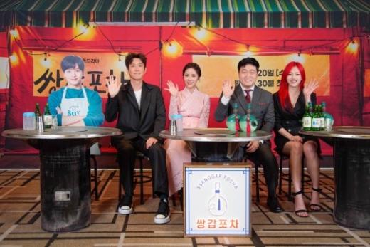 사진은 최원영(왼쪽부터), 황정음, 이준혁, 정다은. /사진=JTBC 제공