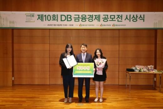 (사진설명) 이성택 DB금융연구소 사장(가운데)과 최우상을 받은 김효정(왼쪽), 박고훈양이 기념촬영을 하고 있다.