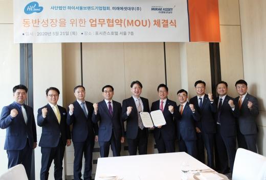 미래에셋대우는 지난 21일 포시즌스호텔 서울에서 사단법인 하이서울브랜드기업협회와 상호 협력과 동반성장을 위한 업무협약 양해각서를 체결했다/사진=미래에셋대우.