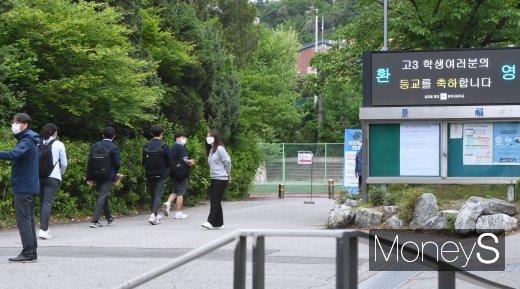 [속보]'등교 첫날 고3 확진' 인천 66개교, 내주 다시 등교