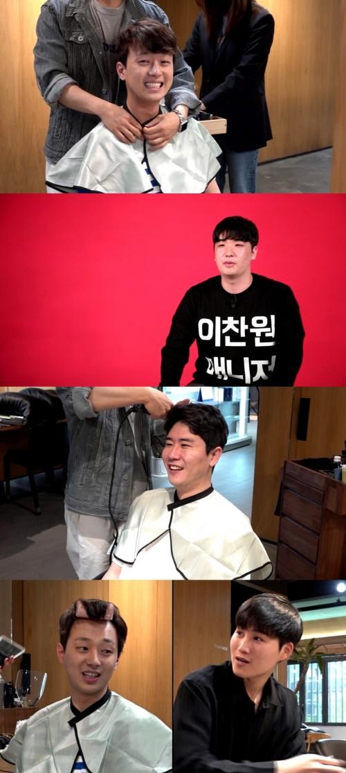 이찬원이 MBC '전지적 참견시점'에 출연해 매력을 발산했다. /사진=MBC 제공