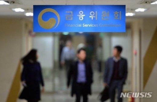 26일부터 '은행-2금융간' 계좌 이동 서비스 가능해진다