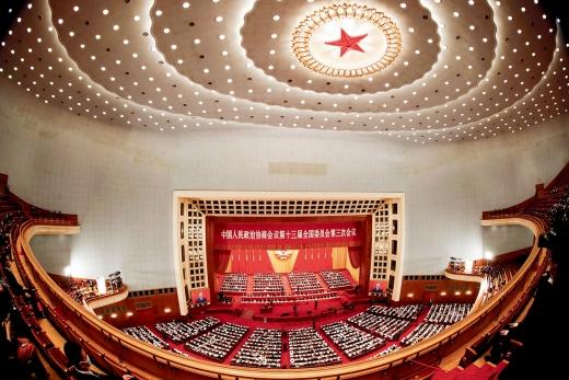 지난달 21일 중국 베이징 인민대회당에서 열린 전국인민정치협상회의(정협) 현장. 사진=로이터