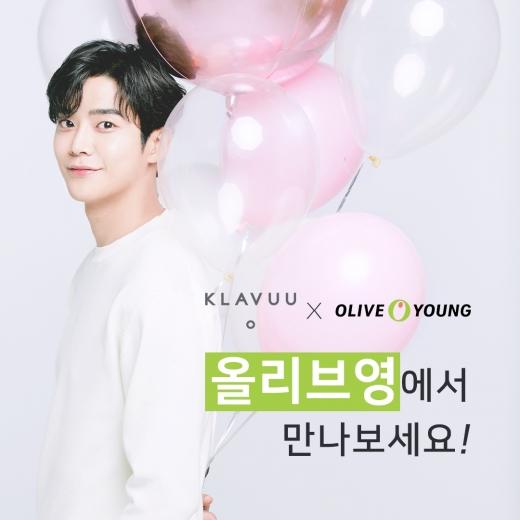 ©클라뷰, '퀵 클렌징 패드' 올리브영 입점… 단독 특가 행사 진행