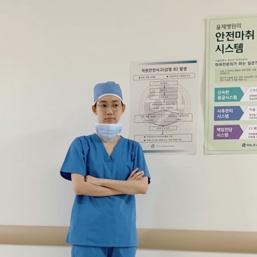 배우 신현빈이 tvN 목요극 '슬기로운 의사생활' 종영소감을 전했다. /사진=신현빈 인스타그램
