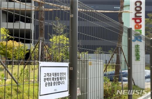 [속보] 쿠팡 물류센터 관련 확진자 경기 42명·인천 41명·서울 19명