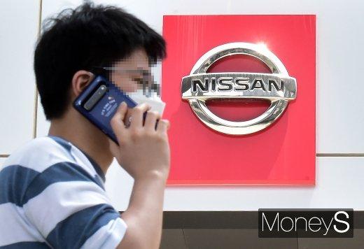 [머니S포토] 한국진출 16년만에 철수하는 일본차 '닛산'