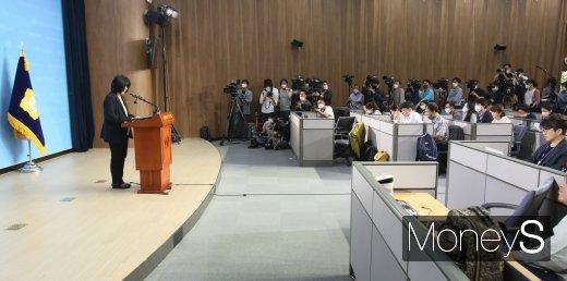 [머니S포토] 윤미향 당선인 기자회견
