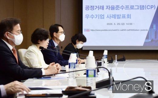 """[머니S포토] 조성욱 공정위원장, """"기업, 내부준법시스템 도입해야"""""""