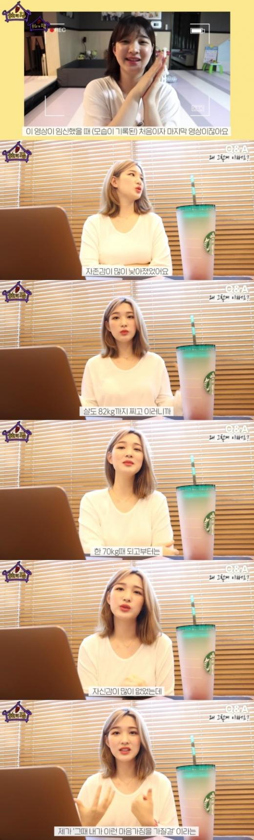 걸그룹 라붐 출신 율희가 다이어트 비법을 공개했다. /사진=율희 유튜브 캡처