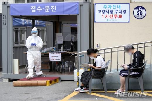 서울 강서구청이 신종 코로나바이러스 감염증(코로나19) 확진 판정을 받은 60대 여성의 동선을 29일 공개했다. /사진=뉴시스