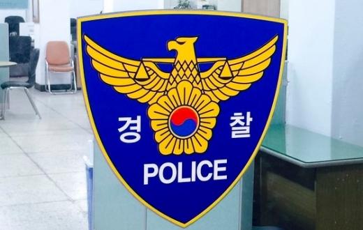"""[속보]경찰청, 경찰 출신 """"황운하 당선인 '조건부 의원면직' 판단"""""""